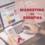 #PildoraDeProtocolo: Marketing de eventos: la capacidad de crear un evento memorable conectando personas en un entorno corporativo