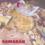 #PildoraDeProtocolo: Ramadán